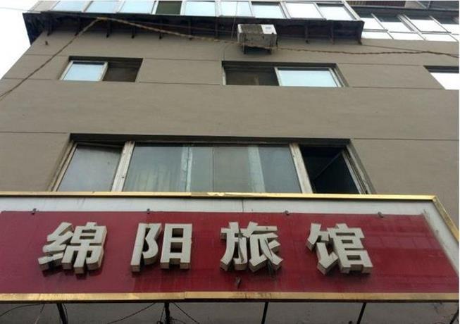 Taiyuan Mianyang Inn