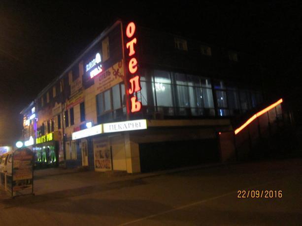 Hotel Laguna Irkutsk