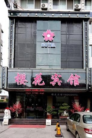 Donggang Sukura Hotel