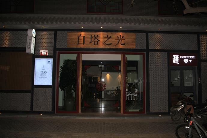 Beijing Pagoda Light International Youth Hostel