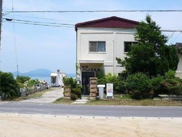Gourmet Kitakijima