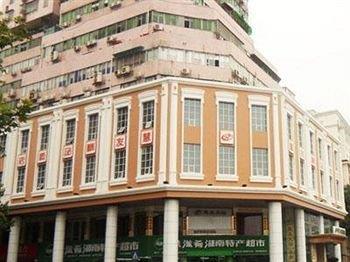 Starway Hotel Changsha Huiyou