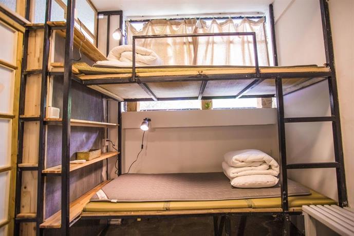 Wuhan Read & Book Hostel
