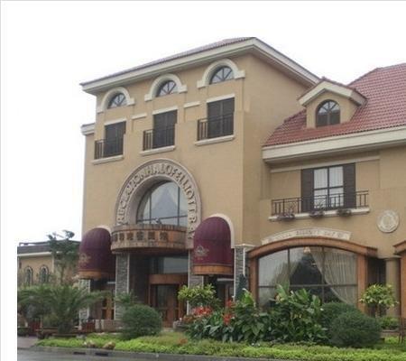 Yili Yate Bay Holiday ApartHotel Shenyang