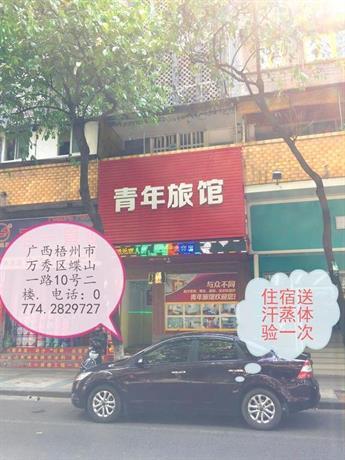 Wuzhou Hostel