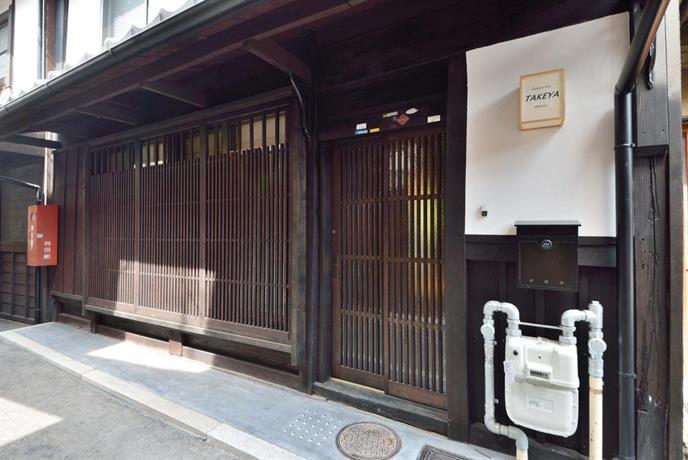 Luxury Machiya Takeya Bekkan