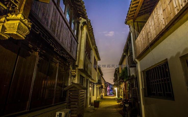 Memory Home Inn Suzhou