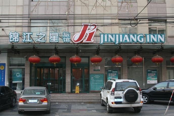Jinjiang Inn North Beitaipingzhuang