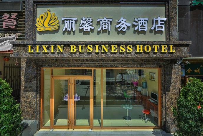 Lixin Business Hotel Lanzhou