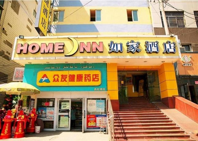 Home Inns Urumqi Railway Bureau - Urumqi