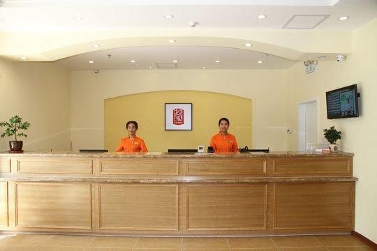 Home Inn Changsha Jianxiang Road Furong Metro Station