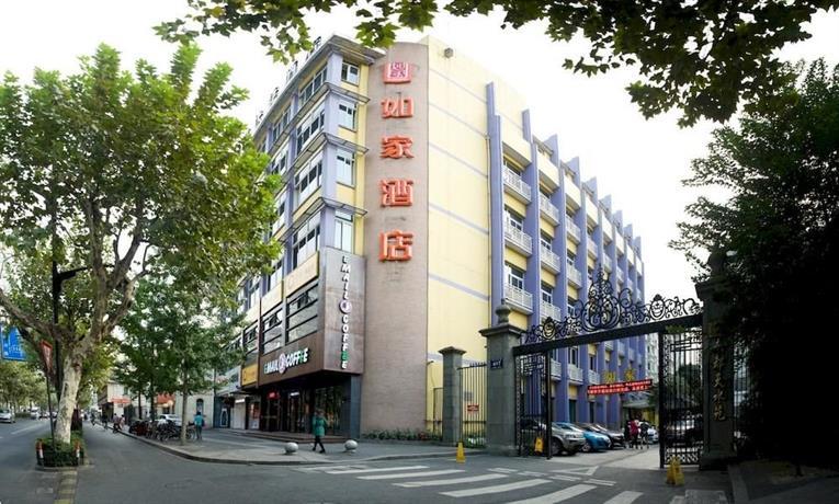 Home Inn Hangzhou Wulin Square Yintai