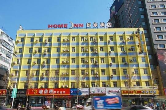Home Inn Shenyang Wuai Market