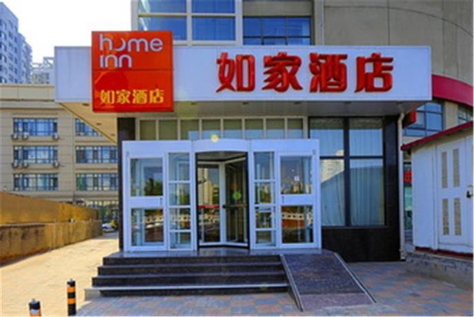 Home Inn Tianjin West Railway Station Jieyuan Road