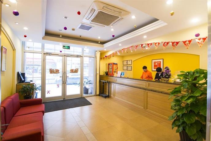 Home Inn Beijing Jianxiangqiao