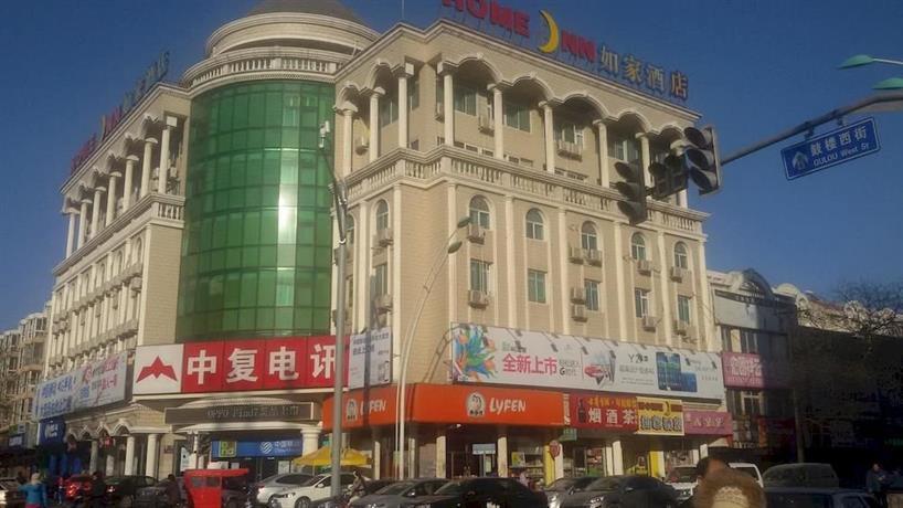 Pai Hotel Beijing Changping Gulou South Street Subway Station Beijing China