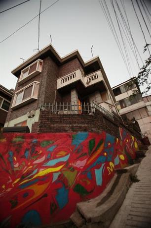 Guesthouse GongU