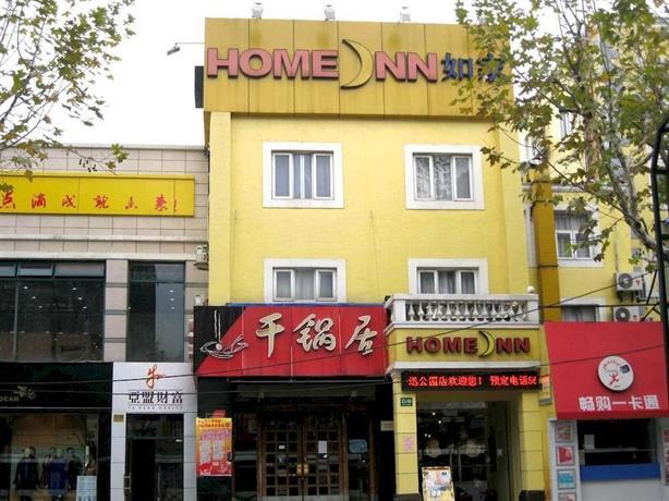 Home Inn Shanghai Lu Xun Park
