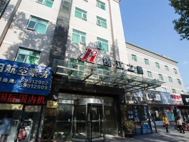 Jingjiang Inn Shanghai Jiading Chengzhong Road
