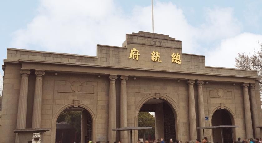 Home Inn Nanjing Xinjiekou Daxinggong Metro Station