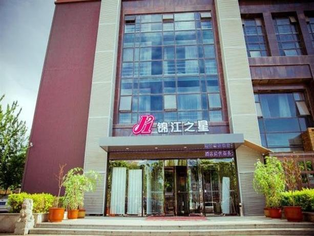 Jinjiang Inn Cangzhou West High Speed Railway Station Rongsheng Square