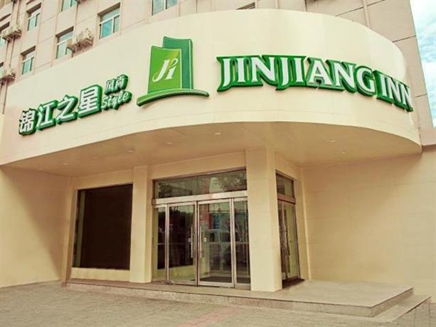 Jinguangs Inn Taiyuan Guomao