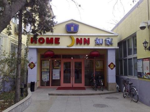 JI Hotel Beijing Anzhen