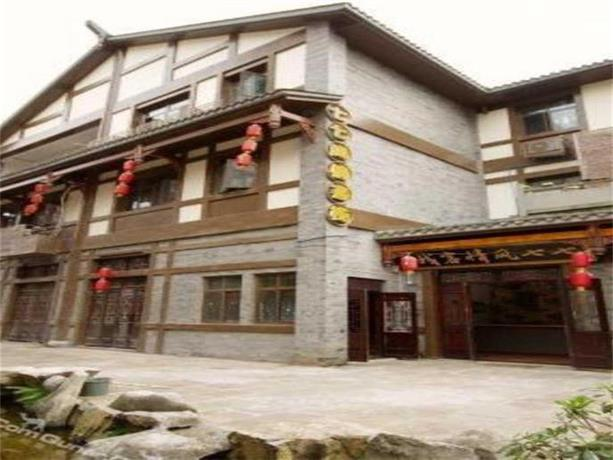 Qiqi Business Inn
