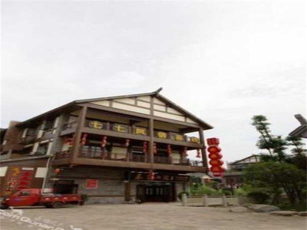 Qiqi Inn