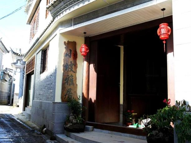Xiaopo Yaju Inn