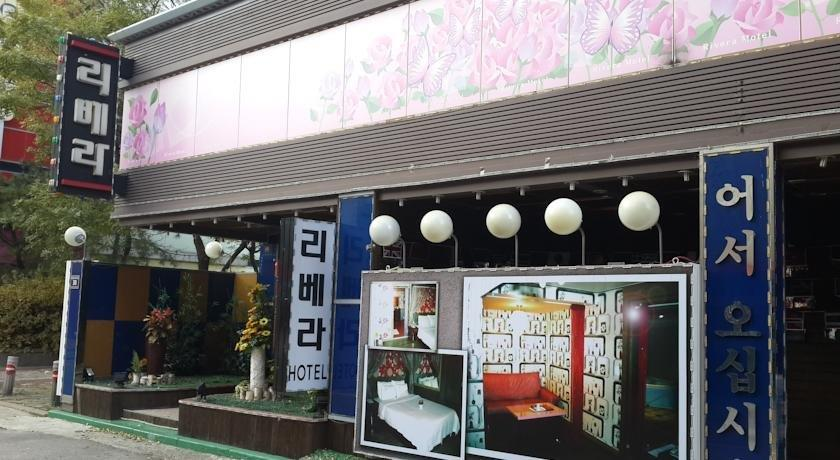 Goodstay Rivera Hotel Siheung