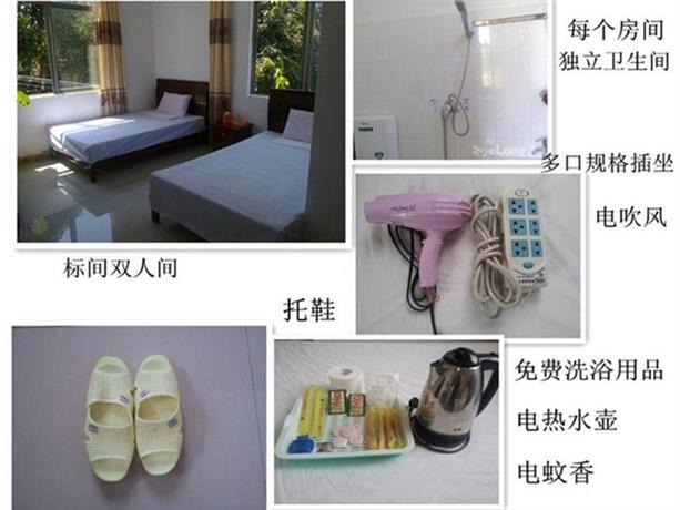Weizhou Island Hotel