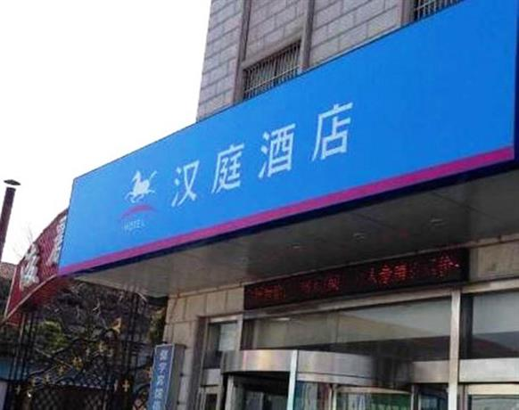 Hanting Express Shanghai Conference Centre Zhuguang Road   Uc0c1 Ud558 Uc774