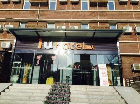 IU Hotel Tianjin Binjiang Walking Street