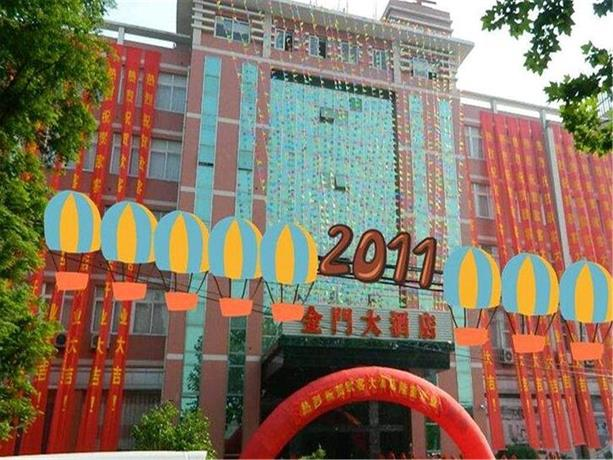 Jiaxing Jinmen Hotel