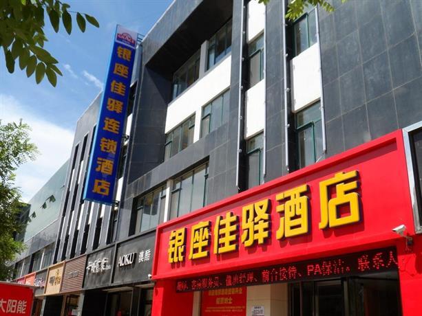 Grace Inn Dezhou Central Square