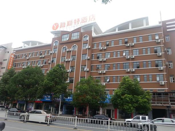 Yeste Hotel Suizhou Baiyun Lake