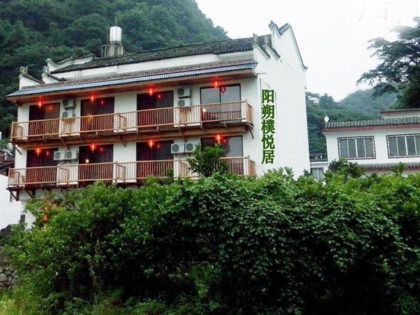 Yangshuo Puyueju Inn