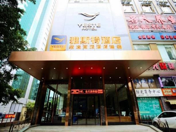 Yeste Boutique Hotel Nanning Railway Station Branch