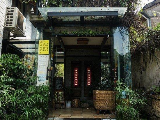 Shaoxing Qielandian Hostel