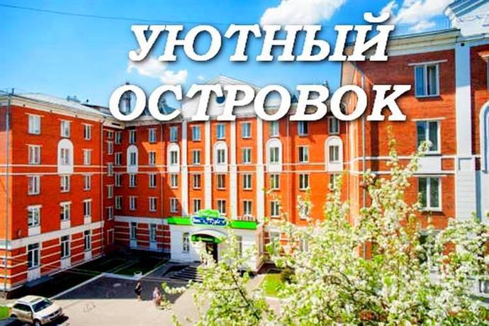 Uiutniy Ostrovok Hostel