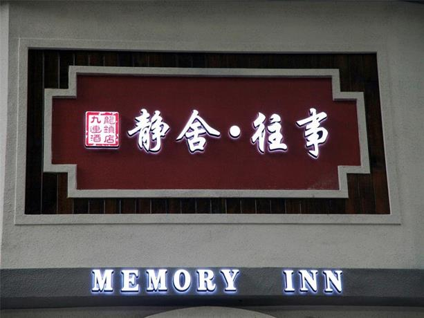 Memory Inn Guilin Central