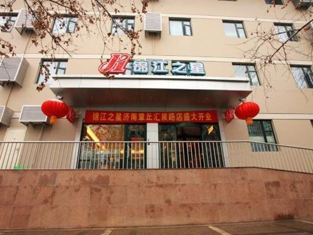Jinjiang Inn Jinan zhangqiu Huiquan Road