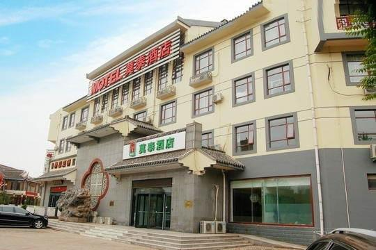 Motel Dezhou Development Zone High-Speed Rail