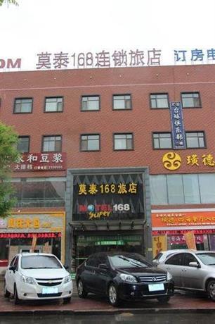 Motel Dezhou Railway Station Pedestrian Street Square