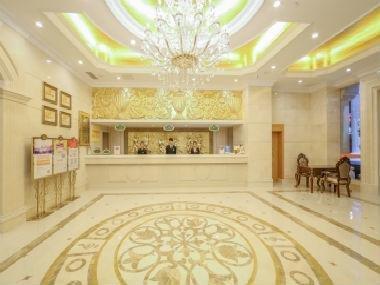 Vienna International Hotel Guangzhou Panyu City Bridge Center International