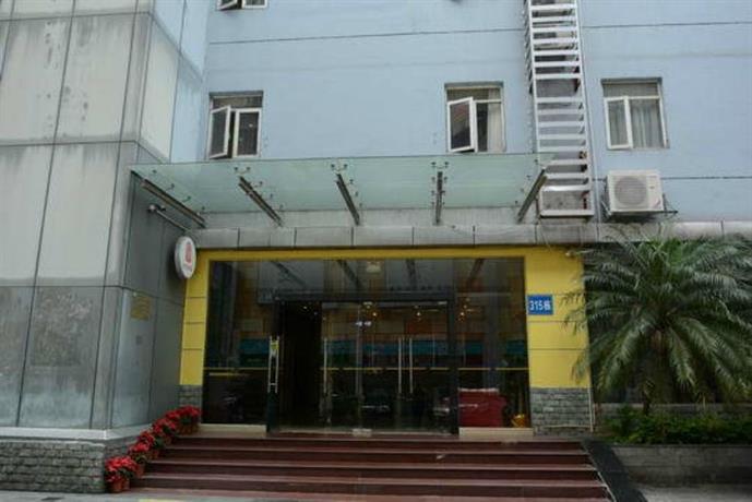 Home Inn Shenzhen Xinzhou
