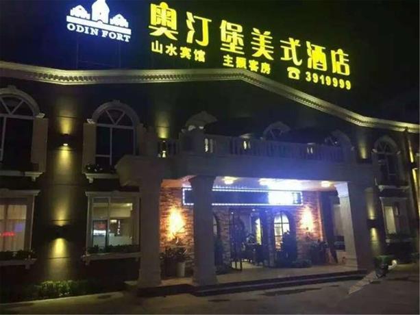 The Odeon Hotel Americano