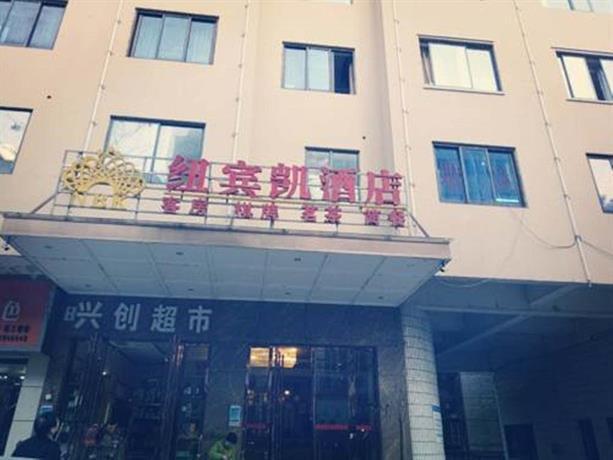 Changsha Niubinkai Hotel