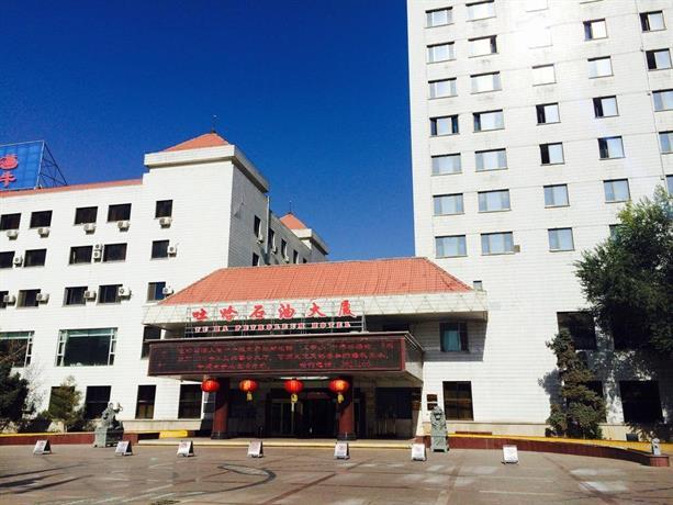 Tu Ha Petroleum Hotel Urumqi